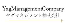 ヤグマネジメント株式会社 YagManagementCompany